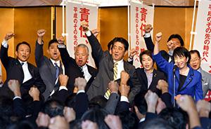 早安·世界|日本自民党总裁选举在即,安倍阵营召开誓师大会