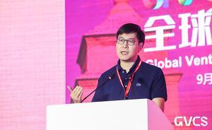 58集团CEO姚劲波:有的投资企业的人可能正在杀鸡取卵