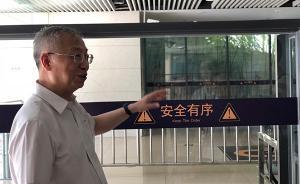 上海检查公共场所语言文字规范,整改后地铁统一用Metro
