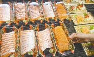 荷裕虹鳟年采购量超200吨,三文鱼团标制定企业间有瓜葛