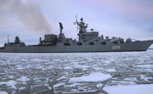 宏亮瞻局|地中海大集结:俄海军的实战威慑与悲壮宣言(上)