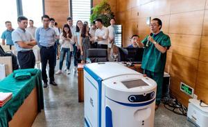 临港奉贤智能新镇再添新兴机器人企业,布局生命科技创新体系