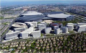 """首个国家级行业组织入驻上海""""6天+365天""""常年展示平台"""
