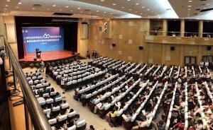 上海社科院成立60周年,第四届世界中国学贡献奖在沪颁奖