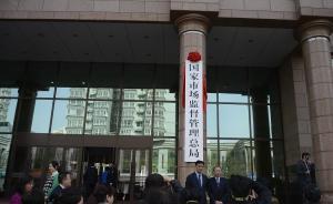 反垄断十年十难(上)