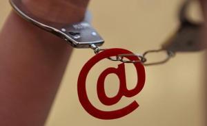 以广告使用极限词为由敲诈网店近9000家,浙江三人被批捕