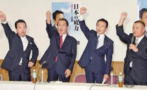 """网传精日文章称""""国民素质日本第一中国倒数"""",联合国辟谣"""