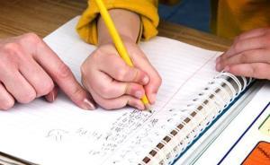 半月谈:一边减压一边加码,教育理念打架折腾的是孩子