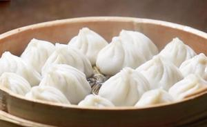 进口博览会将设上海特色小吃馆,来看有没有你喜欢吃的?