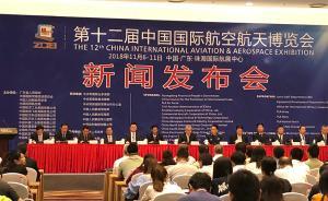 第十二届中国航展规模将再创历史新高,重型火箭首次亮相