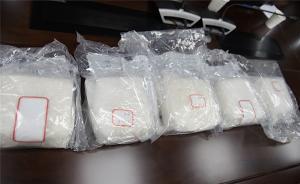 湖南长沙县侦破特大贩毒案:抓获涉毒人员44人,刑拘31人