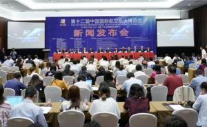 中国空军将在中国航展上展现改革强军新成就