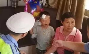 4岁男童被遗弃路边手足无措,手里紧攥着父母的离婚协议书
