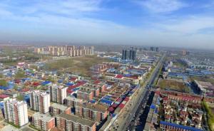 京冀卫计委与雄安新区签协议:北京支持建设一高水平综合医院