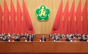 中国残疾人联合会第七次全国代表大会开幕,习近平等到会祝贺