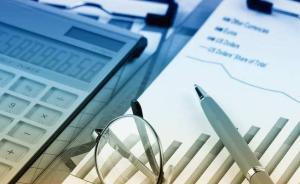 债券违约进入常态化:应考虑推进注册制改革和市场统一监管
