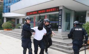 """河南一家族式""""村霸""""被打掉,警方抓48人查扣资产超5亿"""