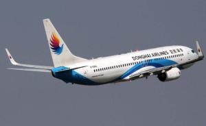 东海航空:有人在台风期间虚假购票、恶意占座、攻击公司官网