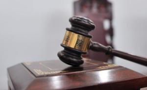"""受台风""""山竹""""影响,深圳5家法院宣布9月17日不开庭"""