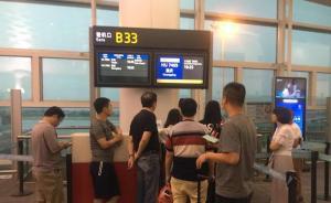 杭州一航班因故障推迟飞行:半数旅客登机时闻到纸张燃烧气味