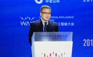赋能上海|上交所总经理:支持已上市的人工智能公司做强做大