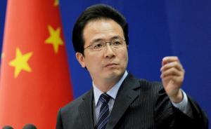 洪磊任外交部礼宾司副司长,6年发言人任内曾屡出金句