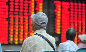 A股纳入富时罗素国际指数或本周决定,万亿元级增量资金在望