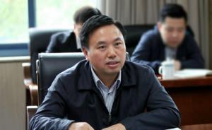 南京市栖霞区委书记邢正军拟推荐提名为南京副市长人选
