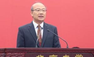 中科院院士王恩哥当选美国物理学会董事,系中国首位