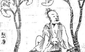 荣启期与七贤画像砖壁画的命名