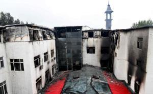 """从""""鹊桥见""""到生死别:哈尔滨酒店火灾七日祭"""