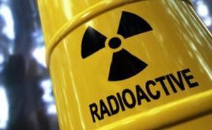 俄罗斯发现可中和核废料的细菌,可制造防止放射性扩散的屏障