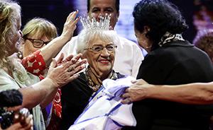 早安·世界|93歲老人摘得猶太人大屠殺幸存者選美比賽冠軍