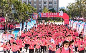 2018上海社區樂跑賽開跑,2000人挑戰吉尼斯世界紀錄