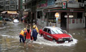 公共服務|香港怎樣節水又防澇