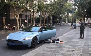 """女子在上海街頭曬豪車玩""""撲街挑戰"""",因逆行被罰200元"""