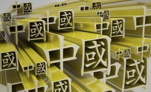 俄媒:漢語被列入俄圖瓦共和國首府武備學校必修課