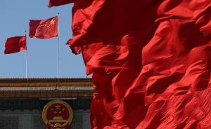 人民日報人民要論:中國的發展是世界的機遇