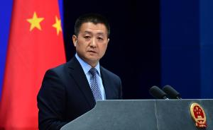 外國對華投資逆勢增長6%,外交部:中國經濟基本面長期向好