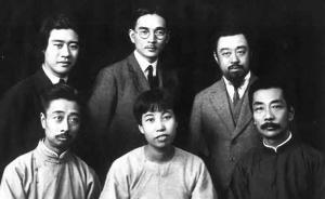 陳子善︱關于孫伏園的《魯迅先生的小說》
