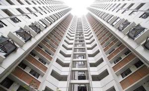廣州住建委:穩定前提下,將對新房價格指導機制進行優化