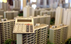 四季度房企資金壓力加劇,房價或松動