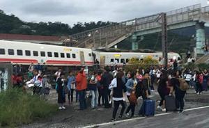 臺鐵事故已致18死171傷,列車自日本引進、轉彎可不減速