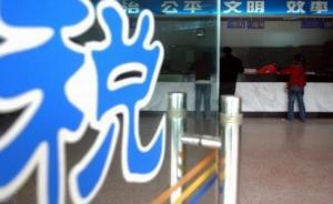 中國的稅|個稅專項附加扣除辦法的優化方向