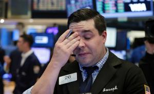 美股暴跌:納指刷出7年最大單日跌幅,道指標普回吐年內漲幅