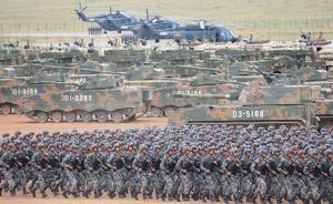 """美副總統彭斯指責中國在南海搞""""軍事化"""",國防部:污蔑"""