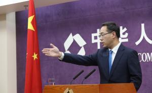 商務部回應中美貿易摩擦問題:希望美方拿出誠意與中方磋商
