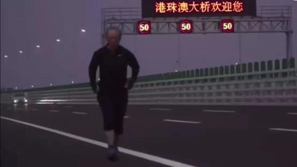 港珠澳大桥总工程师爱长跑!61岁林鸣想跑完55公里大桥图片