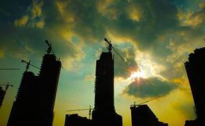 西安一经适房项目违规收248户订金,购房者未中签多人举报