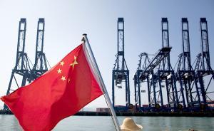 中國經濟新觀察|擴大開放持續發力,外商投資熱度不減